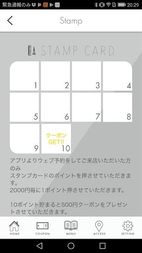u30eau30eau30c3u30afu3000u300cu306au308au305fu3044u30adu30ecu30a4u304cu3001u305cu3093u3076u53f6u3046u5834u6240u3002u300d 1.12.0 Windows u7528 4