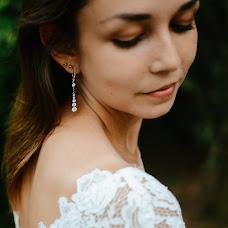 Wedding photographer Elena Kuzina (EKcamera). Photo of 13.09.2017