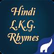Hindi L.K.G. Rhymes Free APK