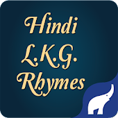 Hindi L.K.G. Rhymes Free