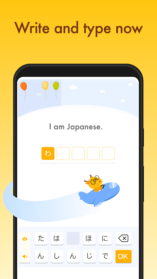 Learn Japanese, Korean, Chinese, Spanish & French- screenshot