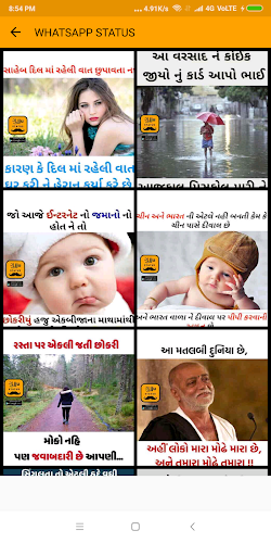 Download Gujarati Status Gujju Apk Latest Version App By