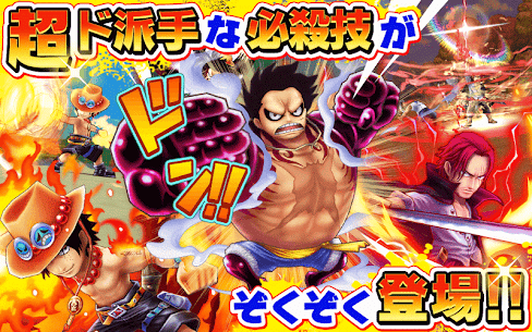 ONE PIECE Thousand Storm 1.16.3 Apk (Weaken Monster) MOD 3