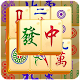 Mahjong Download for PC MAC