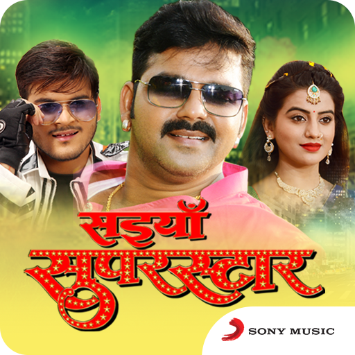 Saiyan Superstar Bhojpuri Movie Songs