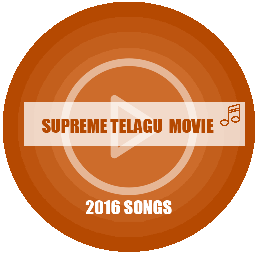 Songs of Supreme Telagu MV2016