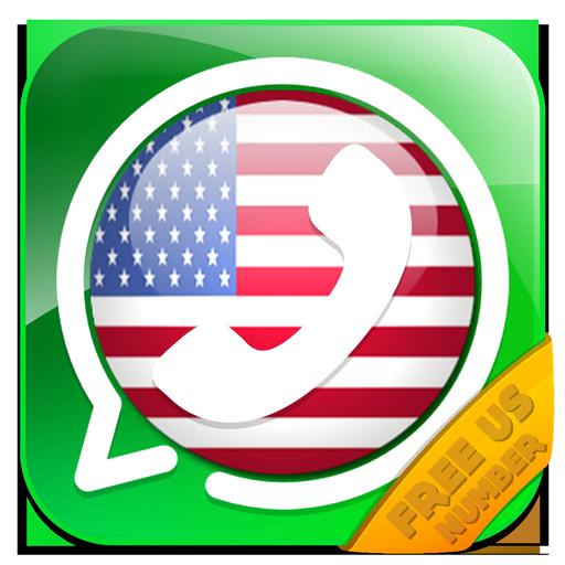 فعل الواتس برقم أمريكي 2018