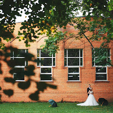 Wedding photographer Nikita Lapenko (Niklap). Photo of 21.08.2016