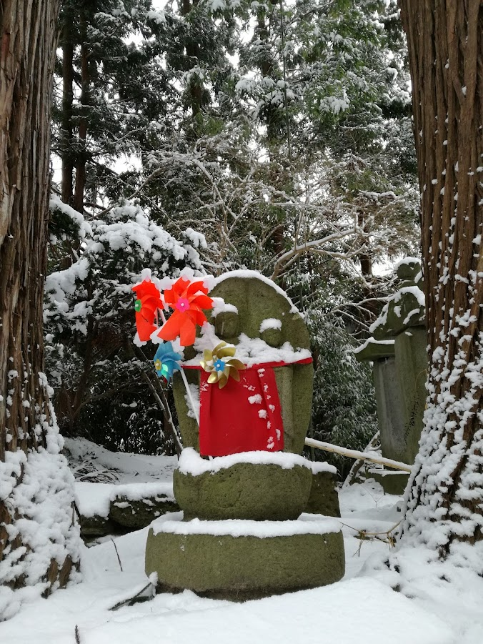 Another small statue or shrine to Mizuko Kuyo at Hoju-san Risshaku-ji.