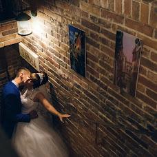 Wedding photographer Marina Yacuk-Andreychenko (MARskaya). Photo of 12.10.2017