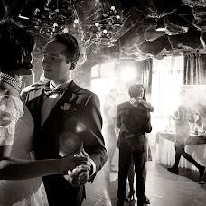 Wedding photographer Dima Unik (dimaunik). Photo of 18.04.2018
