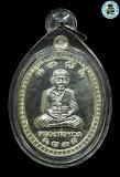 เหรียญเลื่อนหมื่นยันต์ ลป.ทวด อ.แดง วัดไร่ เนื้อเงิน รุ่นกฐิน ๕๑ ปี 2551 (หมายเลข 1490) สวยเดิม + เลี่ยมพร้อมใช้