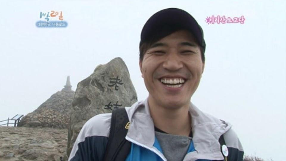 Jongmin3