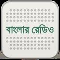 Banglar Radio icon
