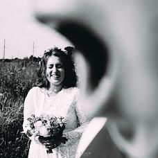 Wedding photographer Nikita Rosin (nrosinph). Photo of 29.07.2018