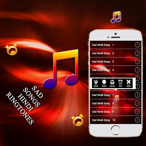 hindi song ringtone dj download