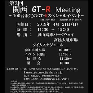 スカイラインGT-R  昭和48年 ケンメリ GT-Rのカスタム事例画像 かず吉さんの2019年03月21日15:21の投稿
