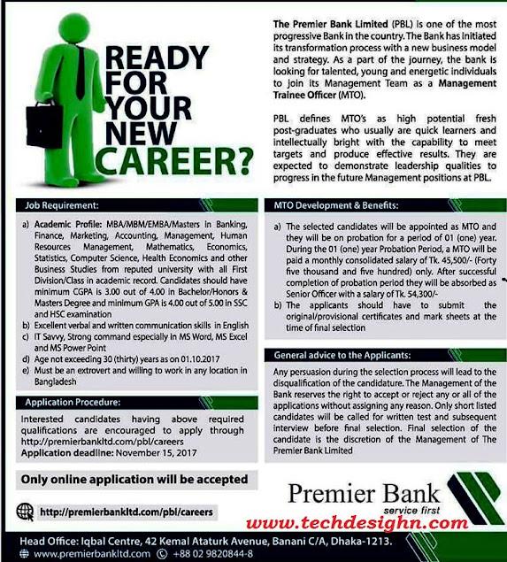 premier bank limited job circular 2017