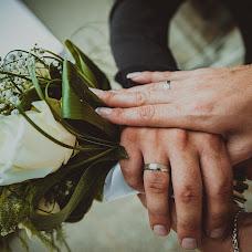 Wedding photographer Igor Irge (IgorIrge). Photo of 06.08.2018