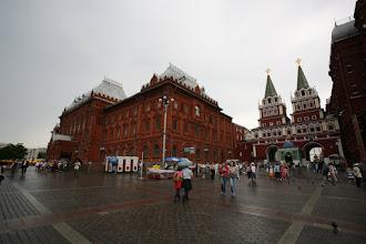 Photo: Musée Lénine et les portes de la Résurrection