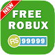 GET UNLIMITED FREE ROBUX 2018