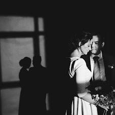 Wedding photographer Aleksandr Zubkov (AleksanderZubkov). Photo of 04.12.2017