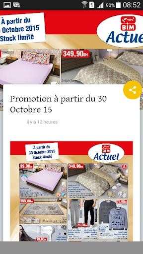 Promotion du maroc
