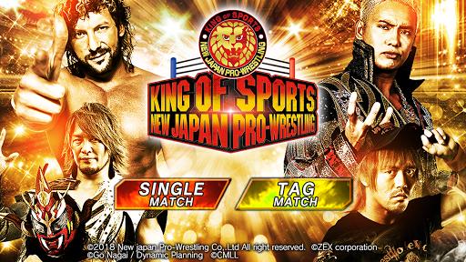 NJPW KOS 1.0 screenshots 1