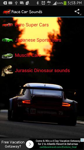 Car Sound Ringtones
