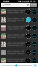 무료음악 다운 'MP3 바다' 무료 음악 감상, MP3-BADA screenshot thumbnail