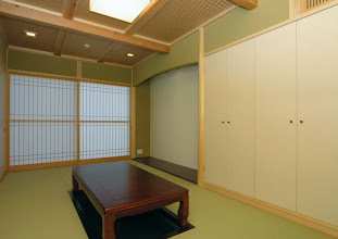 Photo: 和室