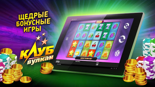 Игры игровые автоматы на пк бесплатные игровые автоматы онлайн играть сейчас
