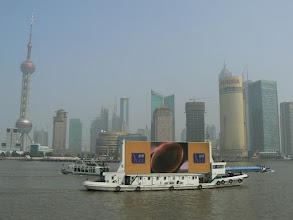 Photo: 3. Shanghai, Panorama