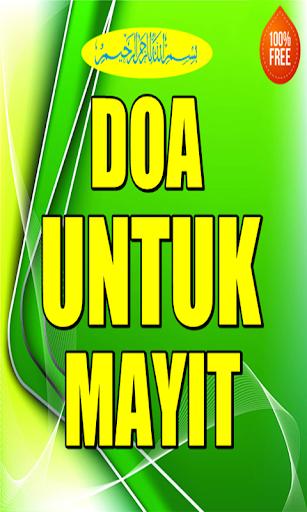Download Doa Untuk Mayit Apk Latest Version 2 1