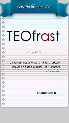 Языковед 2018 - русский язык 이미지[1]