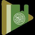 القرآن الكريم و التفسير الصوتي icon