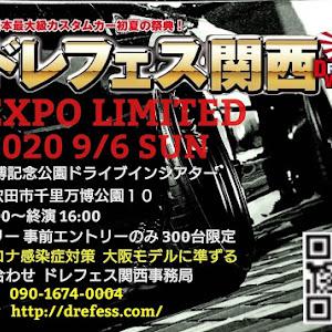 カムリ AXVH70 のカスタム事例画像 ゆーすけさんの2020年08月22日17:21の投稿
