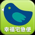 ICareU:居家/生活行動購物首選 icon