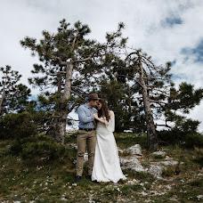 Wedding photographer Nataliya Samorodova (samorodova). Photo of 23.05.2017