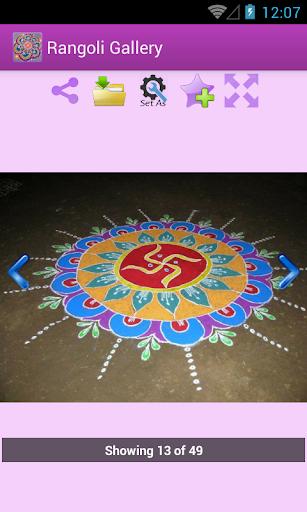 玩免費娛樂APP|下載Rangoli Gallery app不用錢|硬是要APP