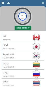 VPN and BOOSTER for Games pro 4