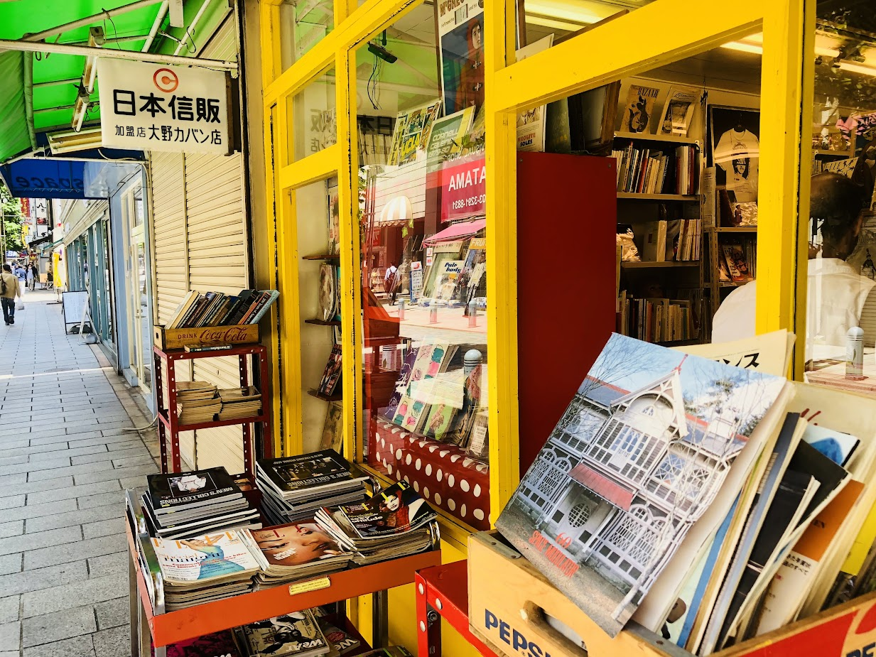 Kanda Secondhand bookstore town