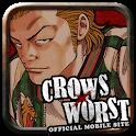 CROWS×WORST ダウンロードアプリ icon