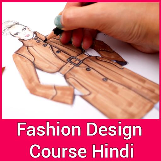 Fashion Design Course In 15 Days Hindi Mga App Sa Google Play