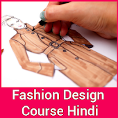 Fashion Design Course In 15 Days Hindi Android APK Download Free By Launchpad Apps World