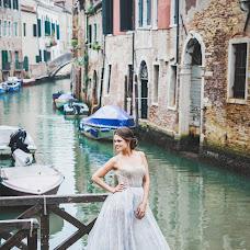 Fotografo di matrimoni Daria Tranova (DariaTranova). Foto del 09.11.2017