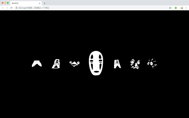 Faceless Man HD Wallpapers Theme