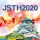 第42回日本血栓止血学会学術集会(JSTH2020) Download for PC Windows 10/8/7