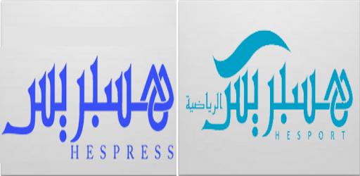 hespress gratuit pc