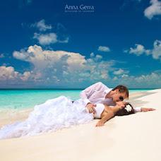Wedding photographer Anna Gerra (annagerra). Photo of 02.08.2018
